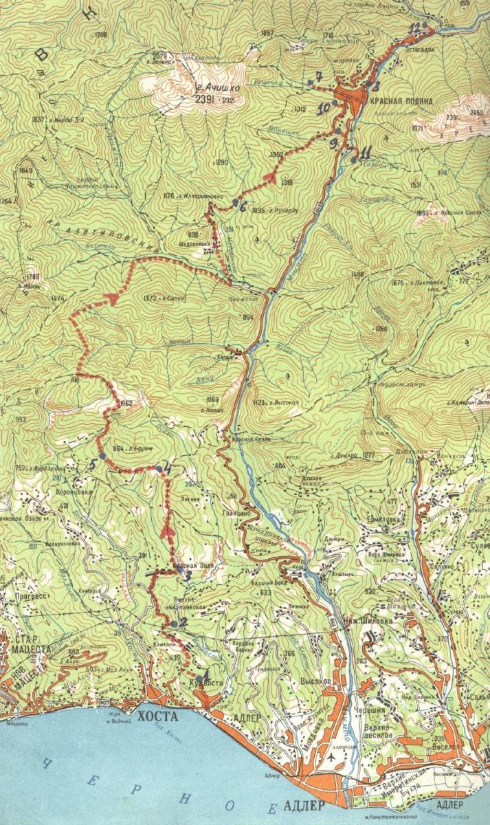 Краснополянское шоссе история с георафией