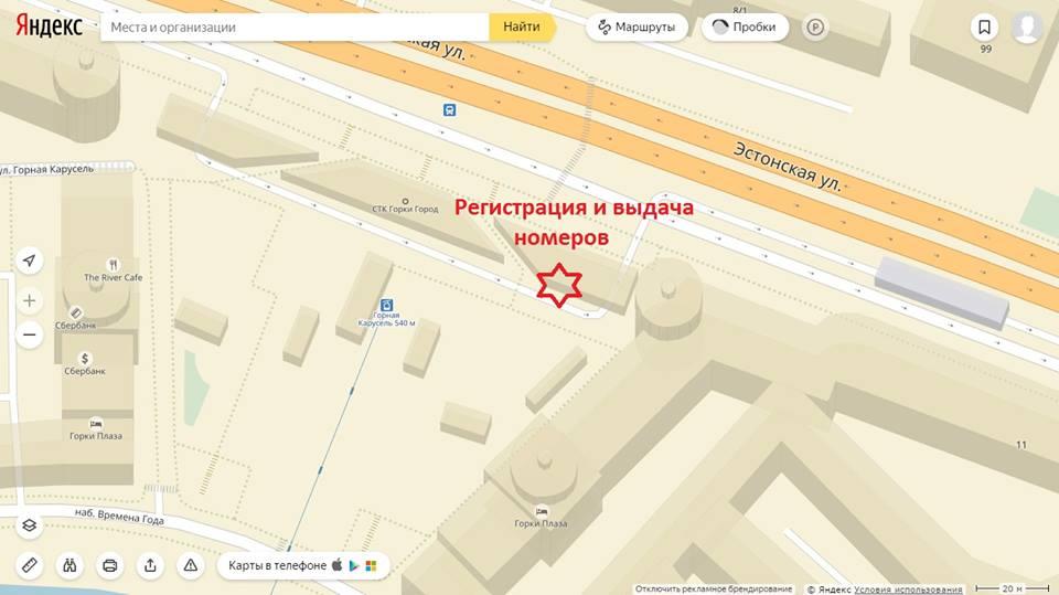 велопарад по курортам Красной Поляны