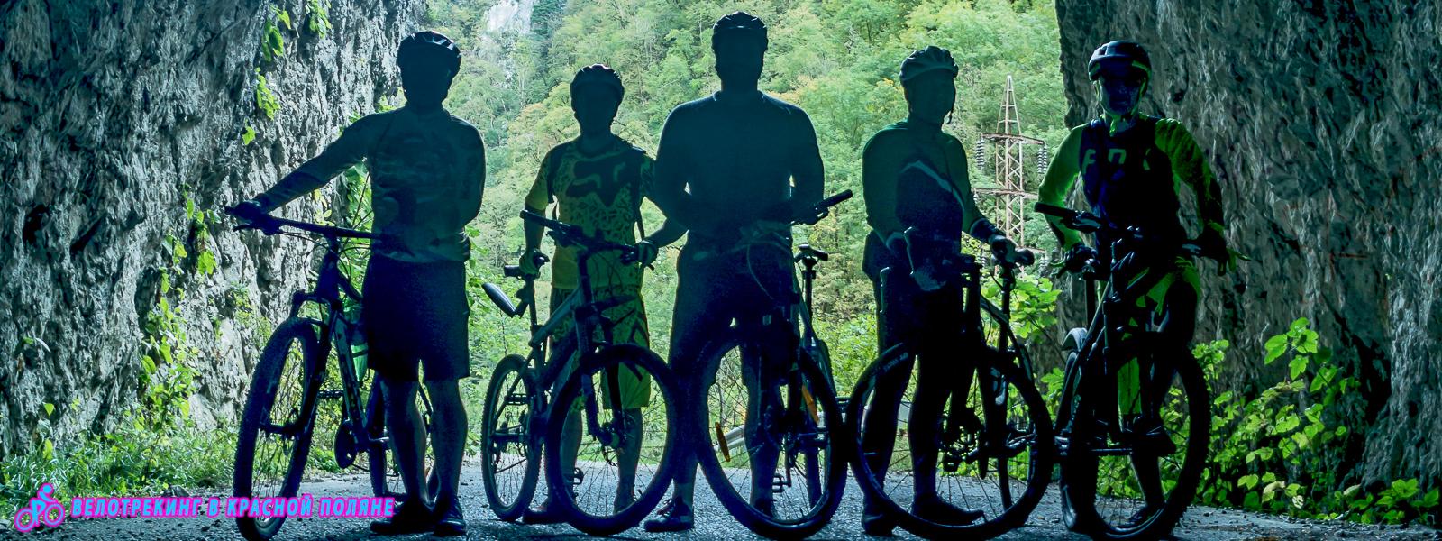 Велотрекинг 2018 в Сочи - сезон открыт